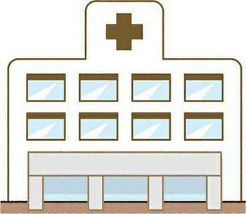 แนะนำโรงพยาบาลเฉพาะทางให้คนไข้