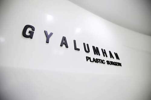 โรงพยาบาล gyalumhan