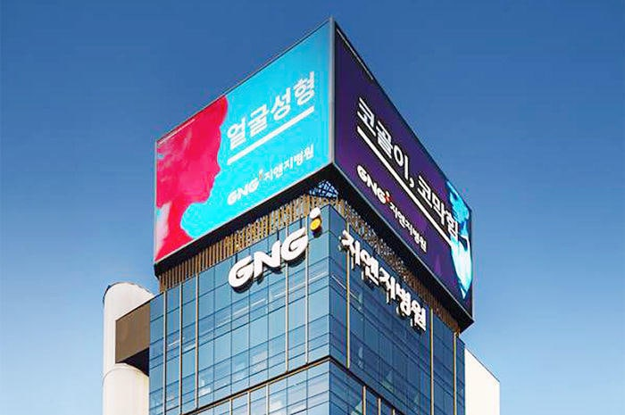 GNG Hospital Eye surgery
