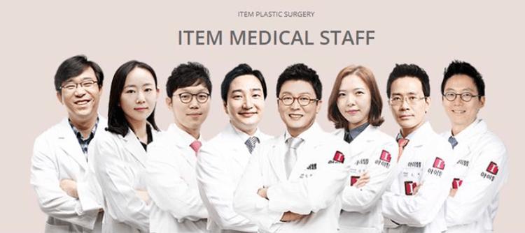 ทีมศัลยแพทย์ ITEM MEDICAL STAFF