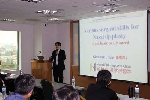 2016-09 dr. chang geun uck