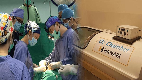 เครื่องมือการผ่าตัด-hanabi