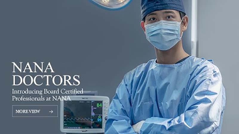 โรงพยาบาล Nana Plastic Surgery