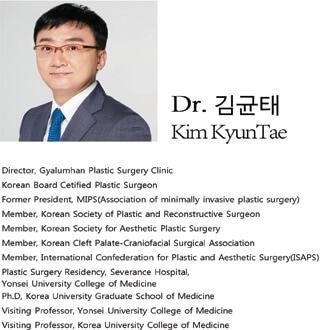 Dr. Kim Kyun Tae