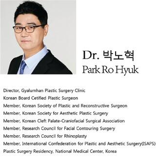 DrParkRoHyuk