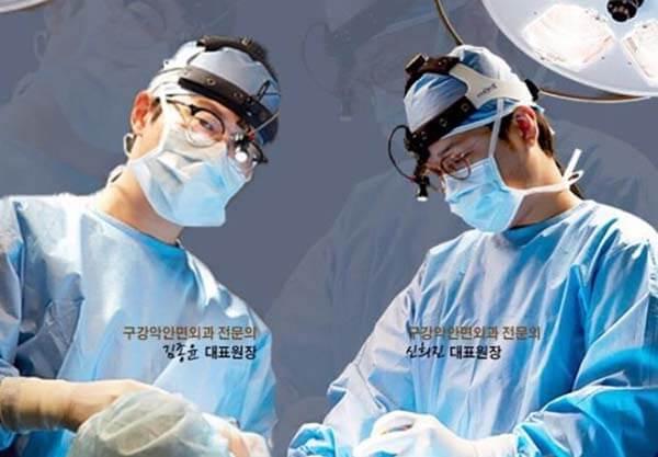 ศัลยแพทย์เฉพาะทางโครงหน้าและขากรรไกร