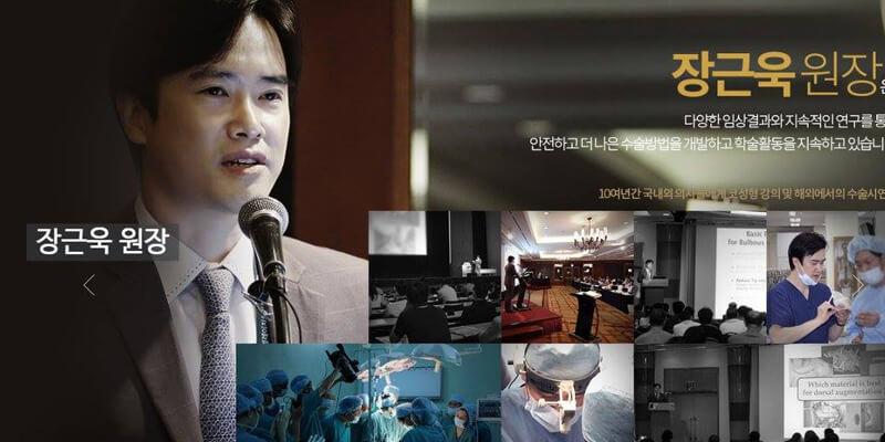 คลินิกฉีดไขมัน-ยอดนิยม-เกาหลี-hanabi