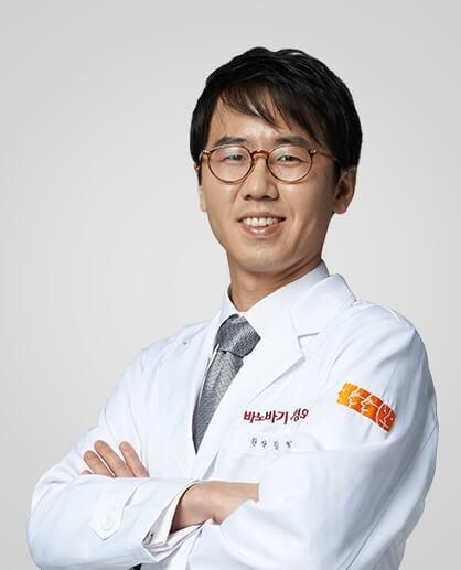 dr. คิม ฮักยอง