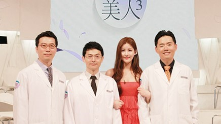 งานปรึกษาศัลยกรรมกับ Banobagi หมอเกาหลีที่คิวผ่าตัดแน่นที่สุด