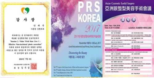 ใบรับรองหมอ Ahn Tae Joo
