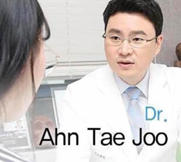 แนะนำหมอ แก้ไขหนักตาตก