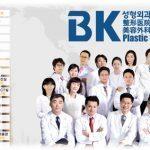 bk-1-150x150-1.jpg
