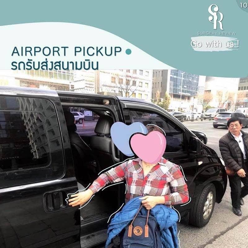 รถรับส่งที่สนามบินเกาหลี
