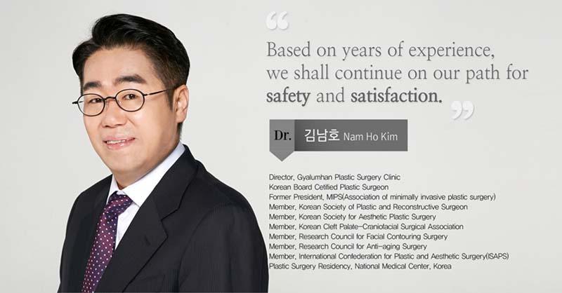 dr kim nam ho หมอศัลยกรรมโครงหน้าและเสริมคาง