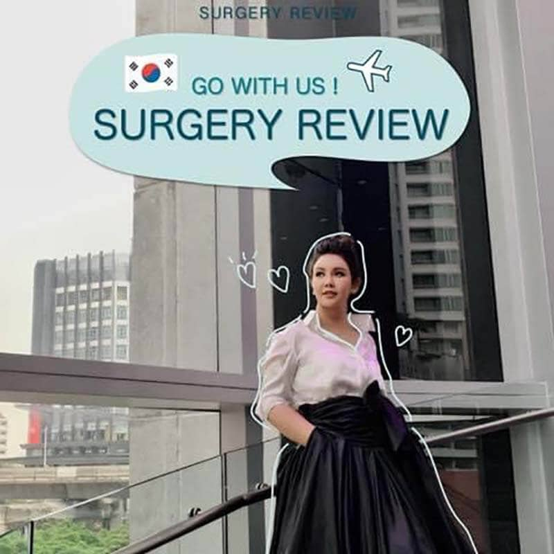 go with us srsurgery